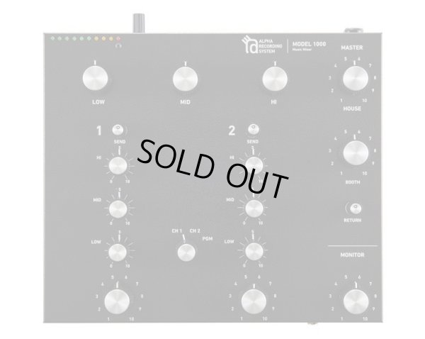 画像3: MODEL1000 Music Mixer limited edition キズ有り現品限り(B品)